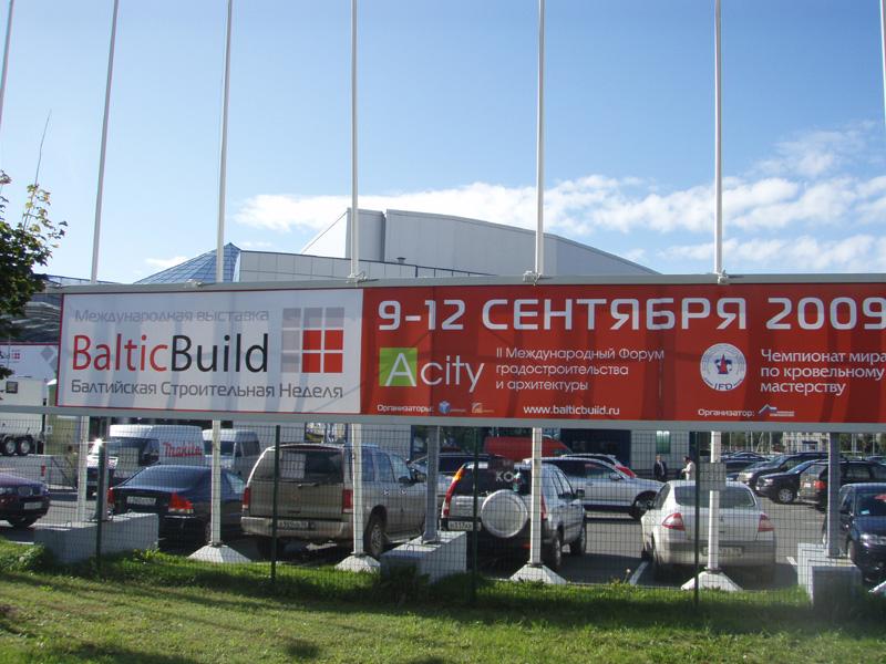 Baltic Build