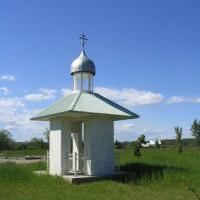 Часовня  Св. Георгия  Победоносца.