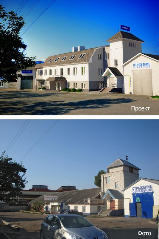 визуализация реконструируемого адм. здания
