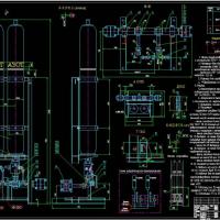 Блок аккумуляторов гидросистемы