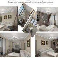 Комната дизайн. Проектыс индивидуальным стилем.Краснодар