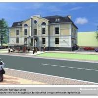 Проект торгового центра в г.Воскресенск Московской области